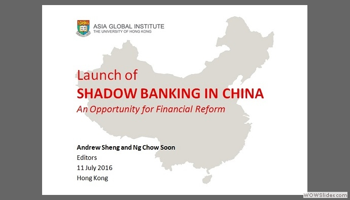 LAUNCH OF SHADOW BANKING IN CHINA: AN OPPORTUNITY FOR FINANCIAL REFORM